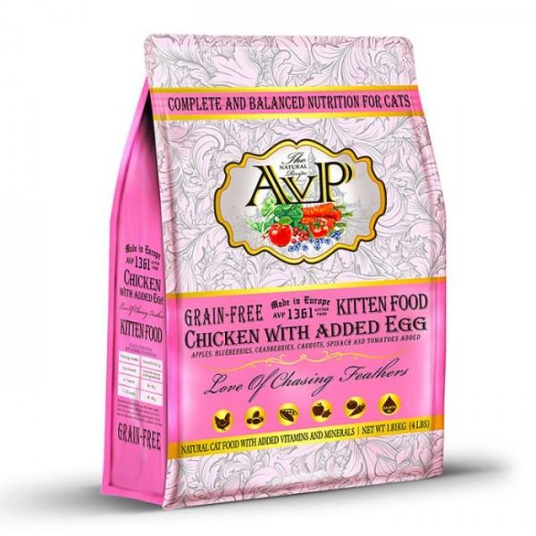 AVP 鮮肉無穀物蔬果 雞肉+雞蛋 幼貓糧 (4LB, 12LB)
