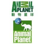Animal Planet動物星球(美國)