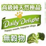 Daily Delight  無穀物香汁炆鮮羊肉伴蔬菜180g