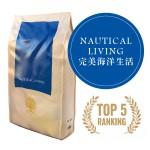 ESSENTIAL FOODS 完美海洋生活 (三文魚鱒魚大粒成犬配方)12.5kg