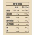 鮮食煮意-海鮮藜麥燴時蔬160g
