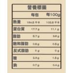 鮮食煮意 羊腿小米燴時蔬 160g