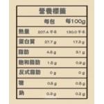 鮮食煮意 嫩牛山藥燴時蔬 160g