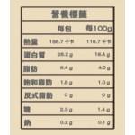 鮮食煮意-香鴨南瓜燴時蔬160G