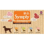 Symply 鮮品  (4)